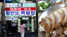 【首爾必食】平安道豬腳店 肉質鮮嫩 份量十足