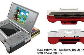 Play Famicom games on your DS with the Cyber Familator cart