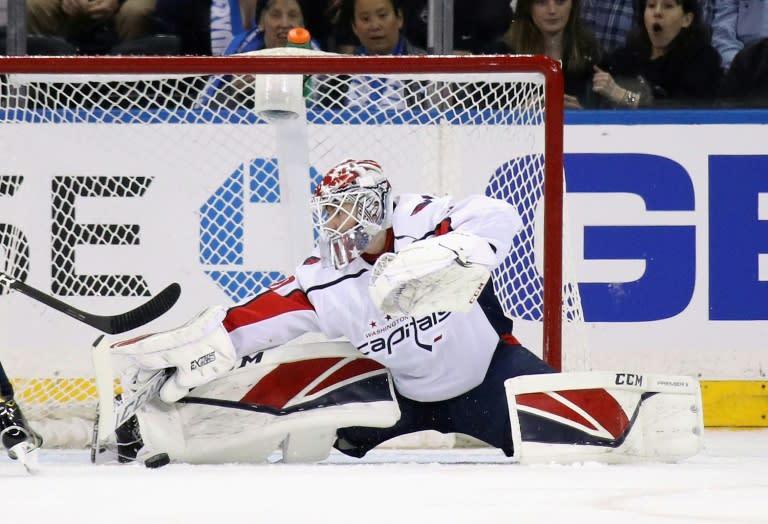 Capitals lose goalie Samsonov for NHL restart, playoffs thumbnail