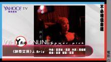 【Y飛佛】第15週No.1《神奇女俠》J.Arie &《球迷奇遇記》李克勤