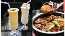港式茶記大革新!茶餐廳2.0提供多國星級佳餚,帶來不一樣的茶餐廳體驗!