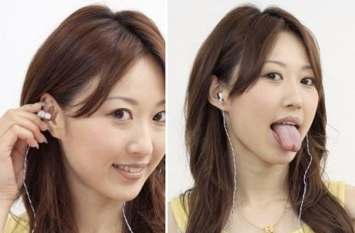 Mimi Switch remote control relies on facial expression, not phalanges