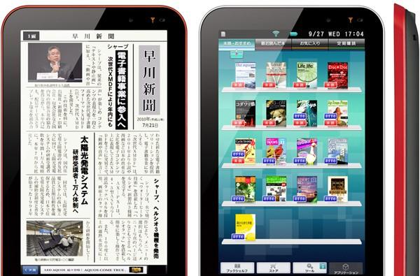 Sharp announces Galapagos e-reading tablets: 5.5 and 10.8 inches, getting e-bookstore in December
