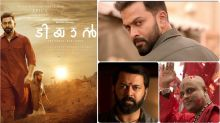 Did you notice THIS star kid in Prithviraj, Indrajith's Tiyaan movie trailer?