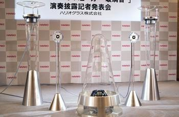 $168,000 Harion speaker set crafted from heat-resistant glass, fairy dust