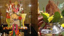 Sharadiya Navaratri 2020: Know the method of worshiping mother Kushmanda and their importance on the fourth day of Navratri