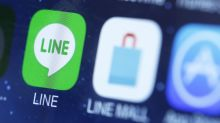 Line Plans Expansion Into Crypto Trading and Insurance