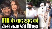 Sushant Singh Rajput case Which legal way can Rhea Chakraborty take after FIR