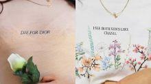 這個「惡搞」Dior、Chanel、Gucci 等各大品牌的 T 恤系列,在 Instagram 上最近紅爆了!