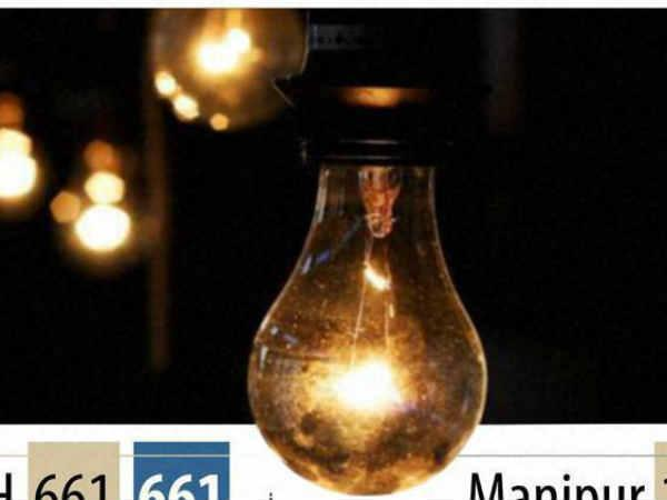 Inflated Bills: Adani Electricity Rolls Out EMI Facility For Consumers