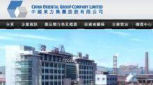 【581】中國東方發盈喜 現價揚近9%