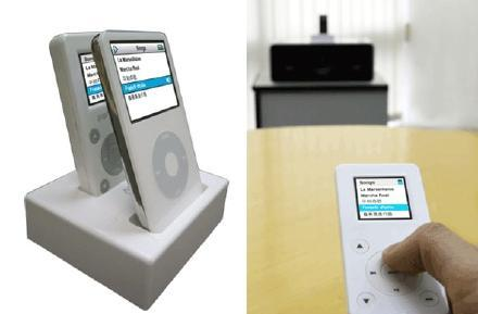 Popalive remote lets you spin iPod tunes at a distance