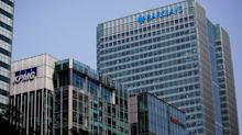 Court drops criminal charges against Barclays related to £12bn Qatari crisis funding