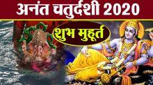 Anant Chaturdashi Shubh Muhurat