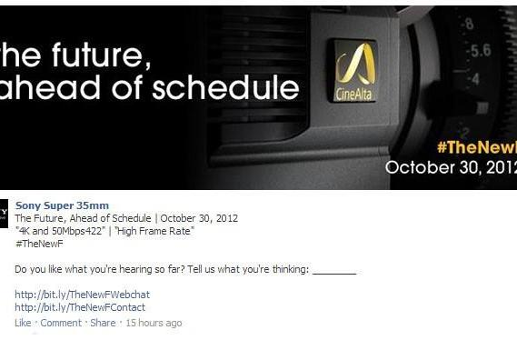 Sony teases '4K, HFR' F-series pro camcorder for October 30th event