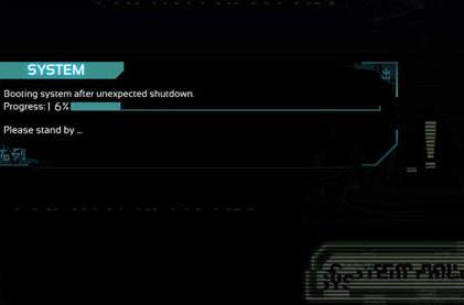 Amnesia developer Frictional Games teases next endeavor