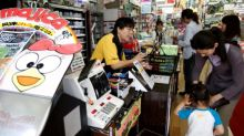 Donki is coming! Japanese discount store Don Quijote to open outlet in Singapore