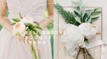 2017 的捧花潮流就是簡約優雅!18 款能與嫁衣完美融合的氣質捧花靈感集!