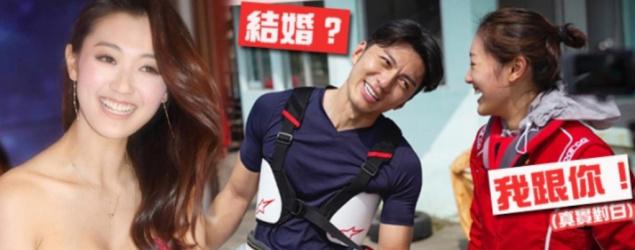 【唔憂嫁】37歲袁偉豪恨結婚 張寶兒﹕阿媽問我係咪要準備嫁妝