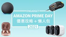Amazon Prime Day 2021 優惠攻略 + 懶人包