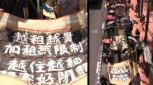 【原富港人】香港需要深圳式的租管嗎?(白仲祺)