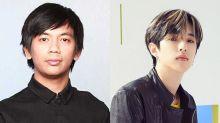 Rian D'Masiv Berharap Kolaborasi dengan Jae DAY6