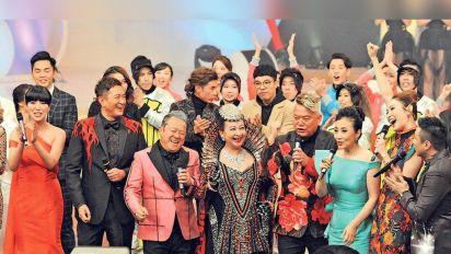 TVB Anniversary Awards to be postponed?