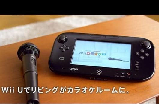 Wii Karaoke U app brings pay-by-hour harmonies to Europe in 2013