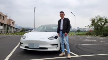 【名人聊愛車】智能生活的實踐 名設計師陳鶴元的Tesla Model 3