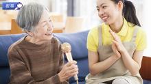 專人為你照顧家中長者 減輕你的照顧壓力