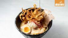 佐敦拉麵店限量賣!活鰻即劏即燒 高質超厚鰻魚飯|佐敦日本菜|