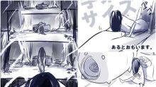 惡搞「貞子」漫畫 爬出電話超可愛
