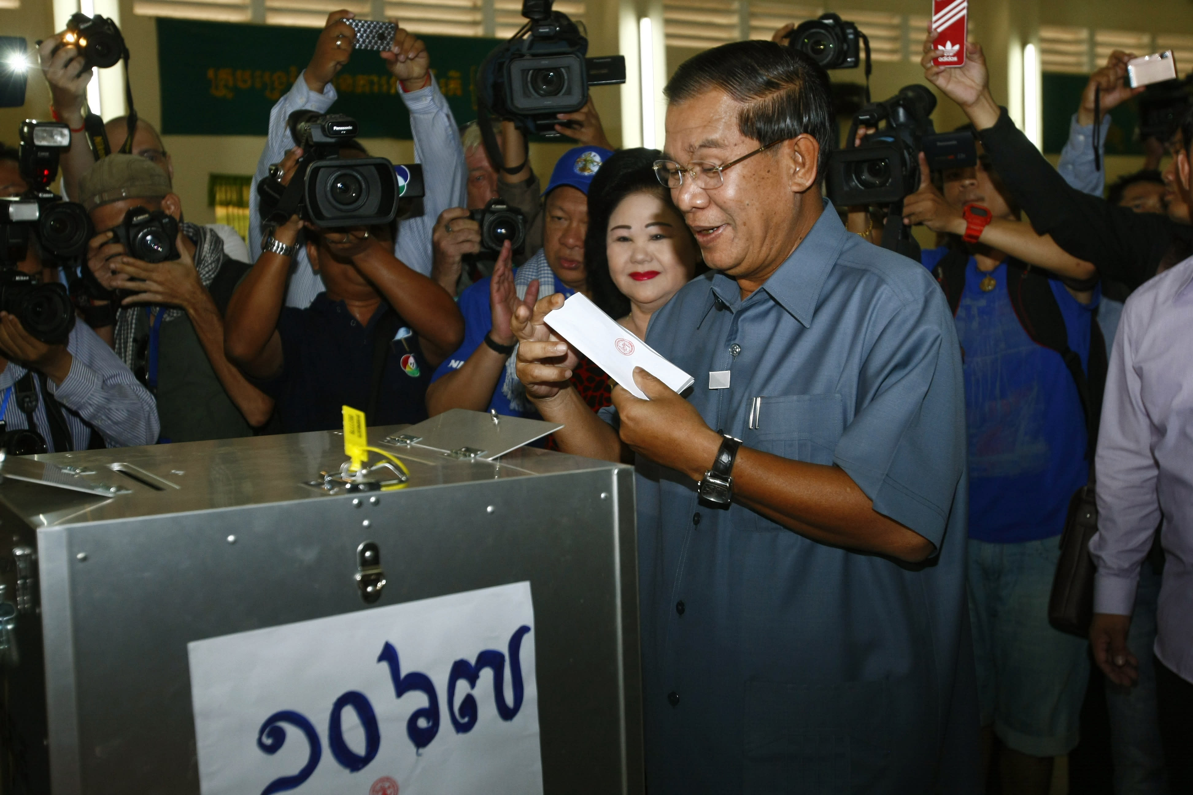cambodia ruling party claims - HD3888×2592