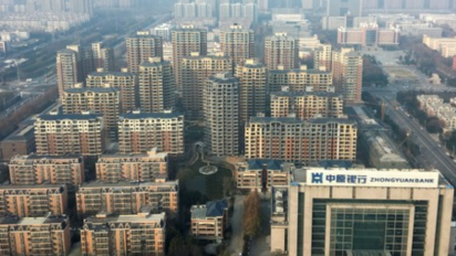 China's May home prices rose at fastest pace in 5 months