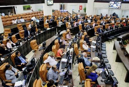A General View Shows Deputies During Parliamentary Session On The Approval Of Loan