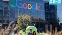 Google內部研究 10種特質 讓你成為好Leader