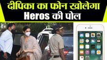 NCB to retrieve Deepika Padukone's phone deleted data