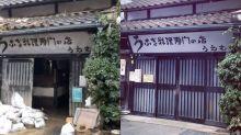 【失落的年代】熊本水災 112年老店「上村鰻魚屋」百年醬汁被洪水沖走