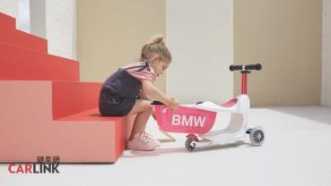 快過年開始整理愛車!2020 BMW歲末健診活動,原廠零件68折起M生活精品還有優惠