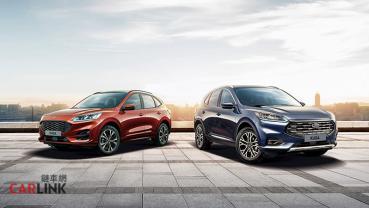 11月Ford掛牌數創年度新高!12月全車系再推多項優惠等你入主