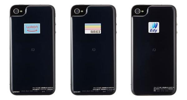 iPhone 4 gets stuck with NFC 'sticker' from Japan's Softbank
