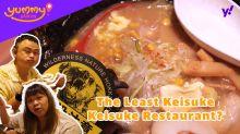 FOOD REVIEW: A taste of Hokkaido in Singapore