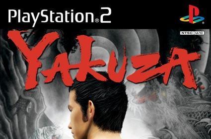 Yakuza nabs celebrities, takes their voices