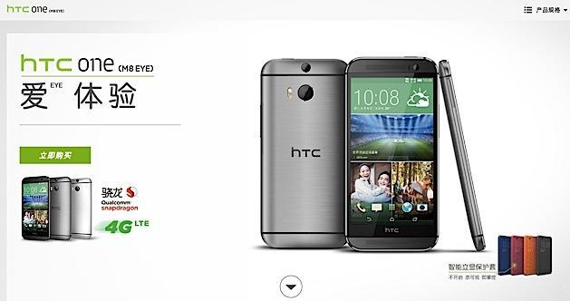 HTC One M8 'Eye' appears in China with 13-megapixel camera