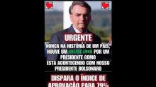#Verificamos: É falso que índice de aprovação de Bolsonaro atingiu marca de 79%