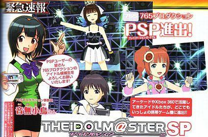 Xbox Japan's most popular game, Idolmaster, moves to PSP