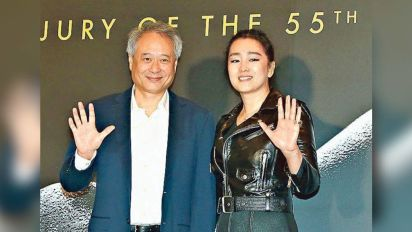 Ang Lee is happy Gong Li presides the Golden Horse jury