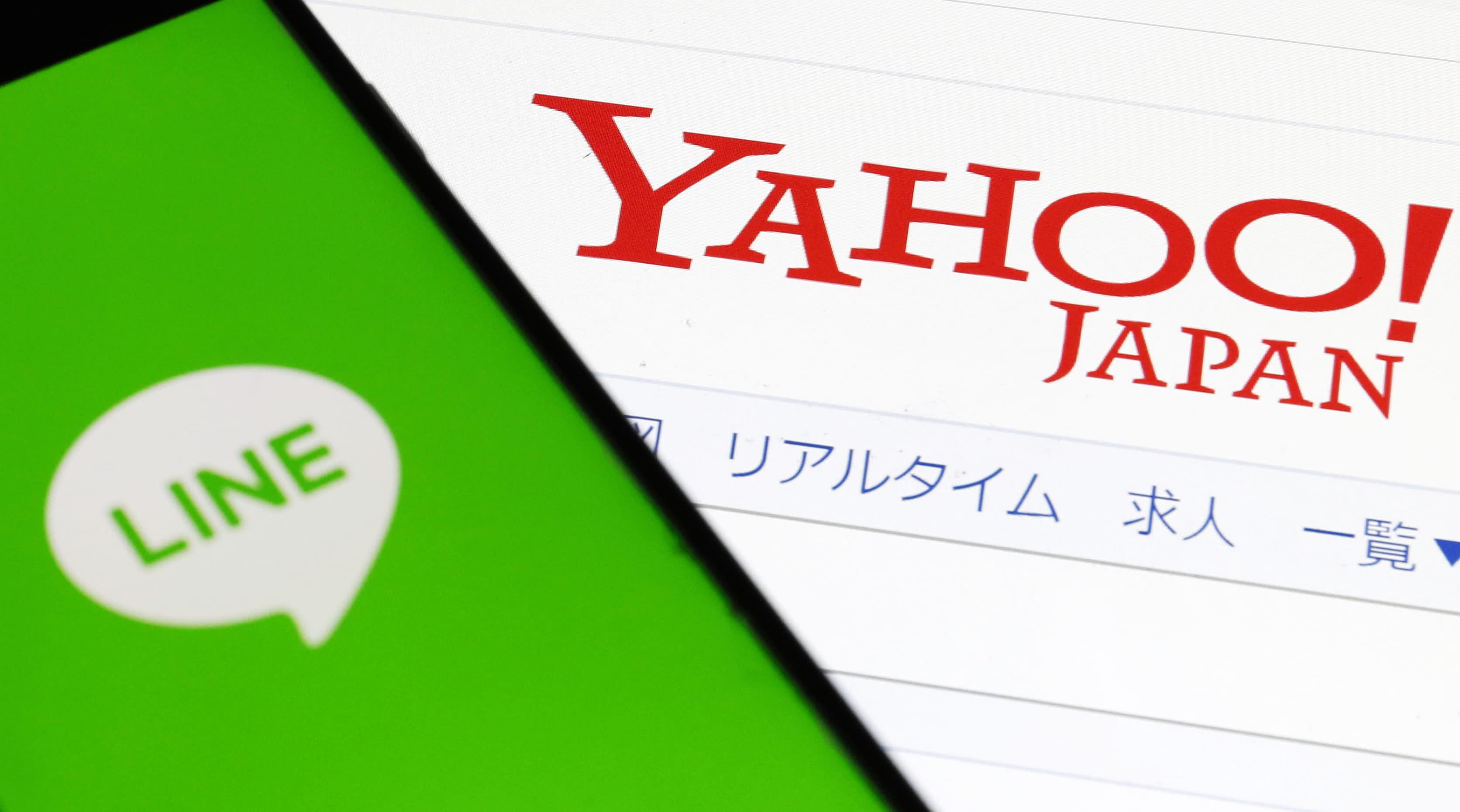 Japan Yahoo Line