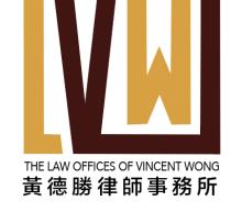 SHAREHOLDER ALERT: VRUS SKLZ ARRY: The Law Offices of Vincent Wong Reminds Investors of Important Class Action Deadlines