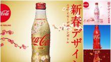 日本可樂超靚新春限定版 梅花飄雪12月4日發售